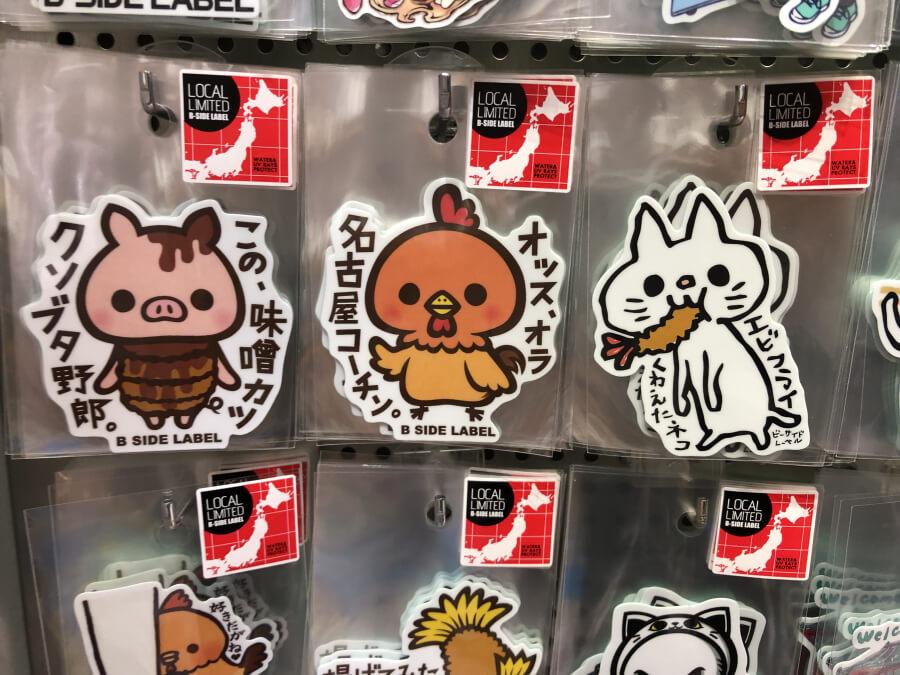 B-SIDE LABELのシール 大須商店街