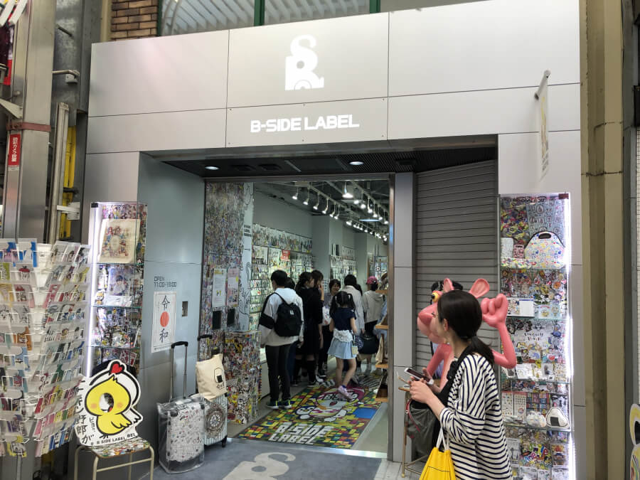 B-SIDE LABEL 大須商店街