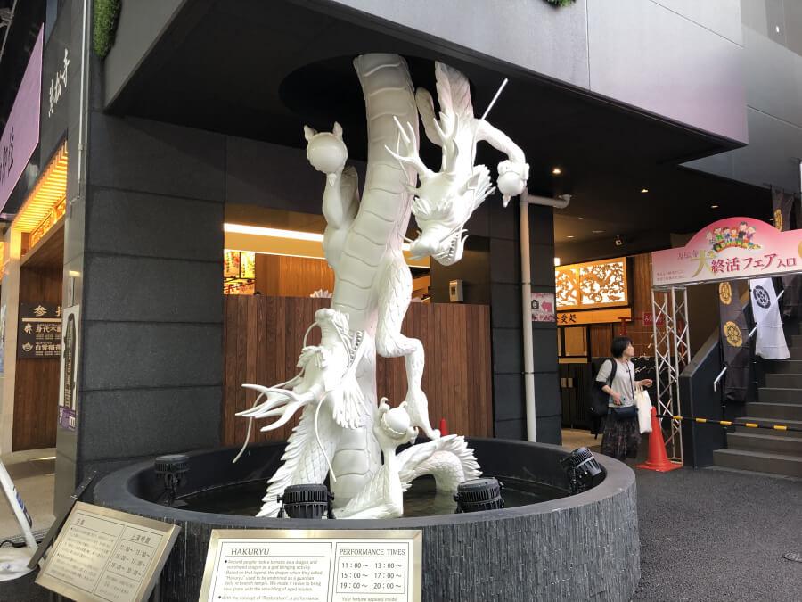 白龍のモニュメント 大須商店街