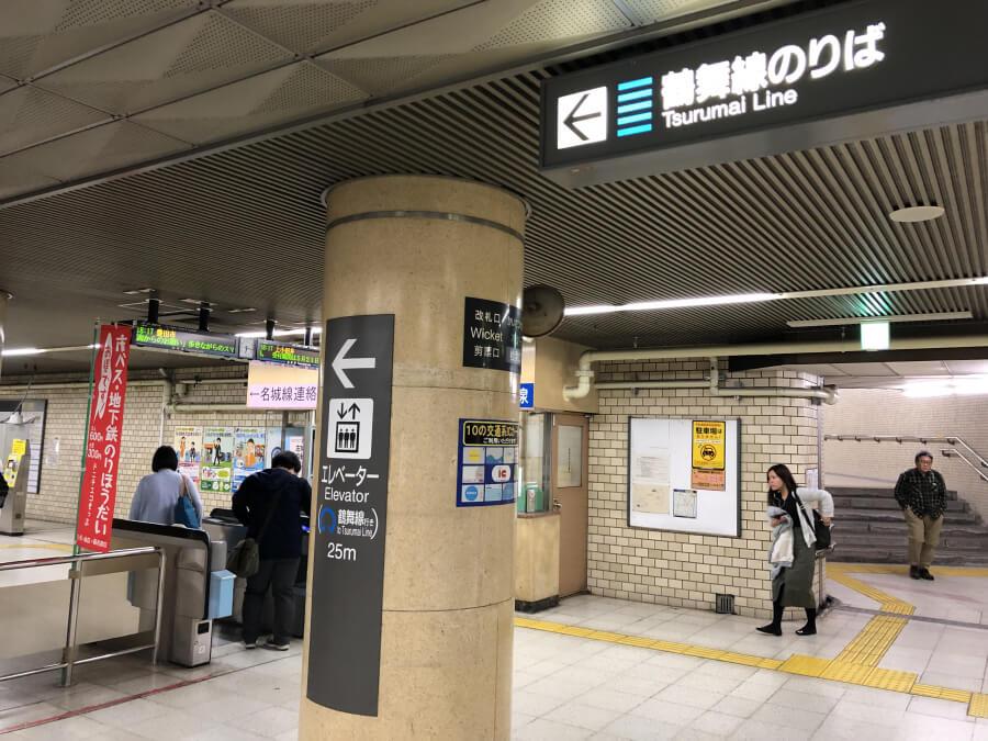 上前津駅構内