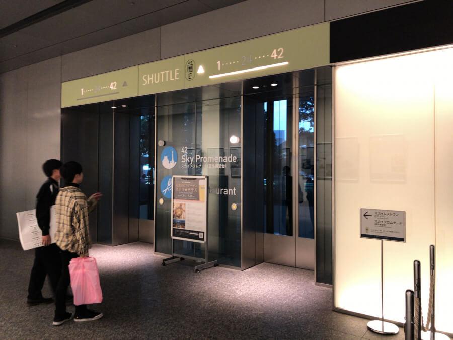 ミッドランドスクエアのシャトルエレベーター