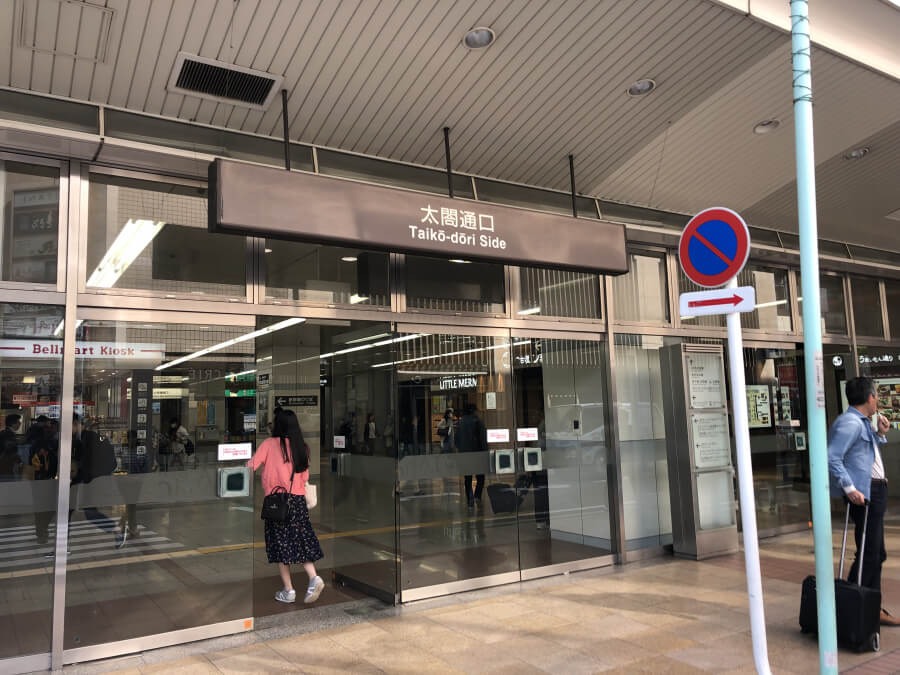 名古屋駅の太閤通口