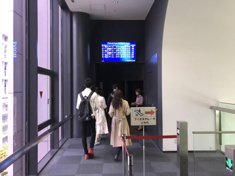 プラネタリウムへの入り口|名古屋市科学館