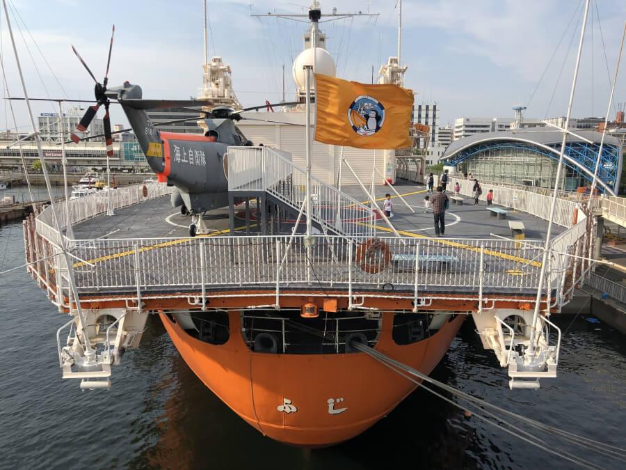 名古屋港のボートブリッジから見た南極観測船ふじ