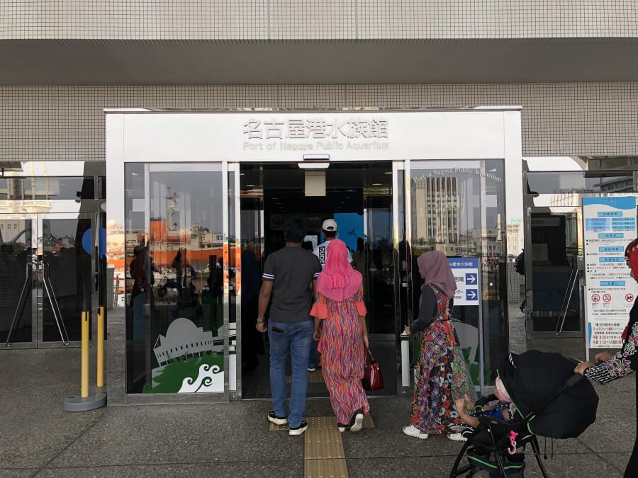 名古屋港水族館の入り口