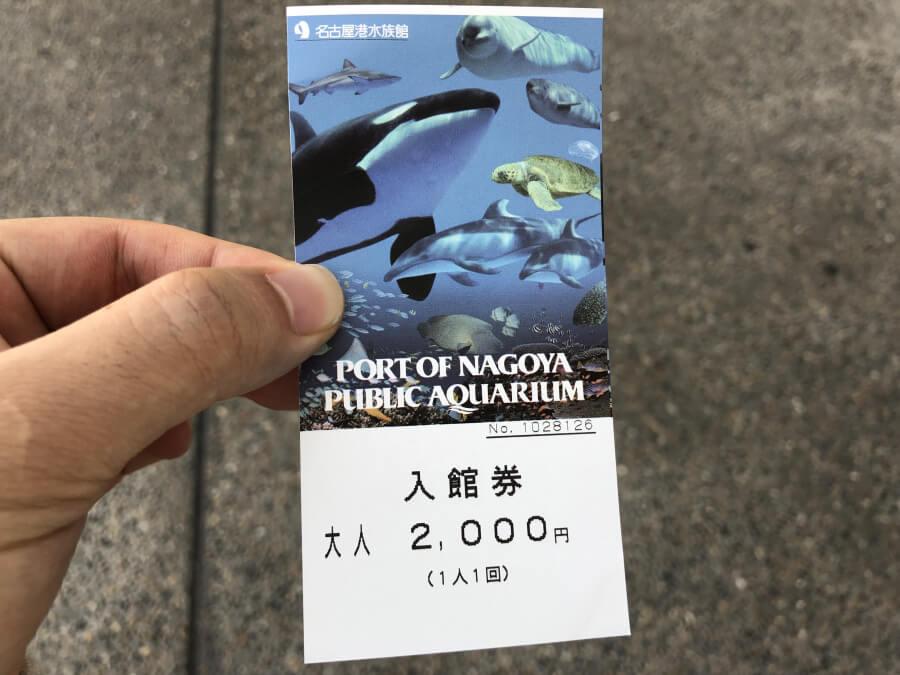 名古屋港水族館のチケット