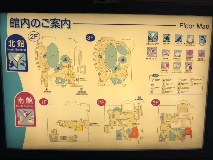 名古屋港水族館の館内の地図