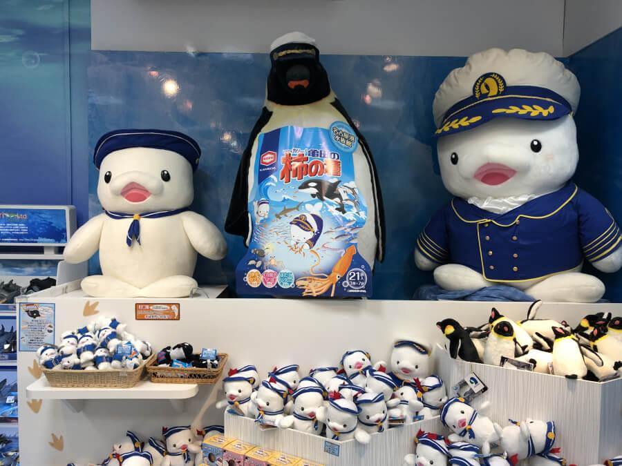ミュージアムショップ|名古屋港水族館