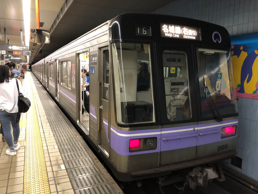 名古屋港駅の名城線