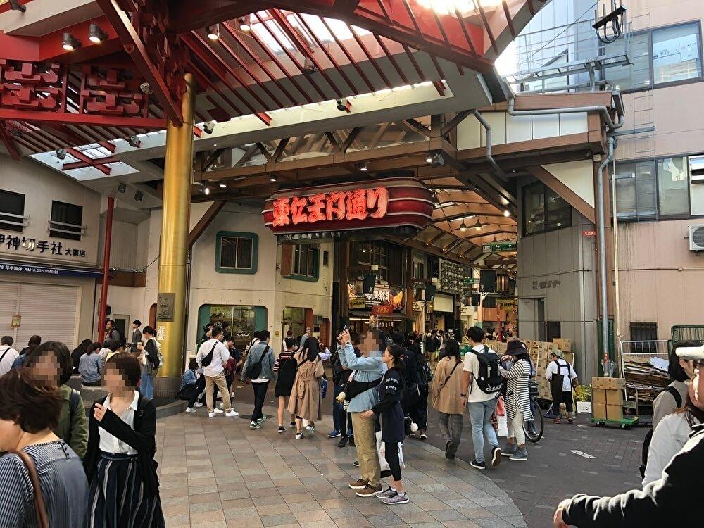 大須商店街の東仁王門通り入り口