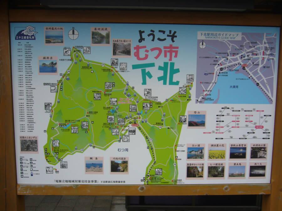 むつ市の地図