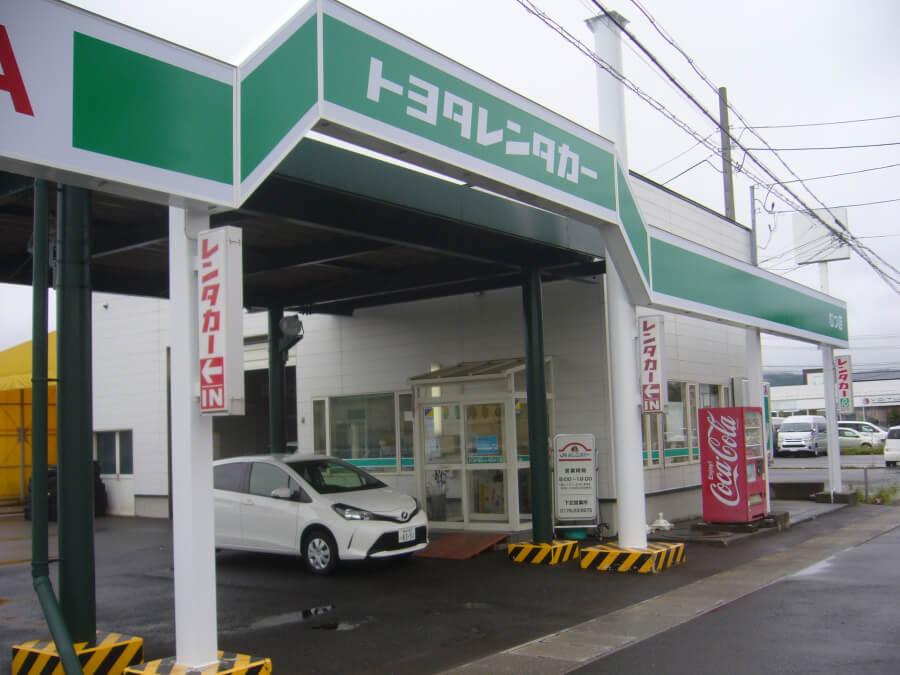 トヨタレンタカー下北店