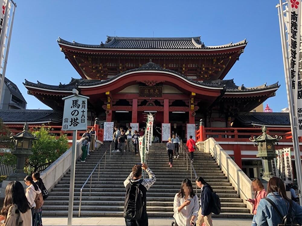 大須観音神社